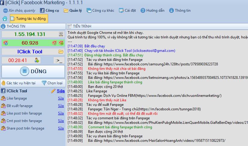 Phần mềm tăng tương tác fanpage