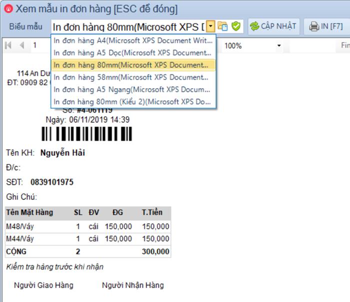 Phần mềm soạn thảo HTML iClick Editor